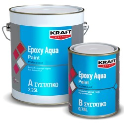 Kraft Epoxy Aqua Paint