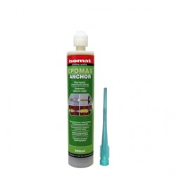 EPOMAX-ANCHOR  material adeziv cu priză rapidă pentru ancorări
